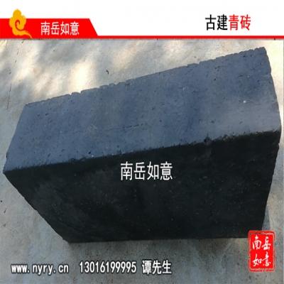 大青砖-长城砖(400mm*200mm*100mm)