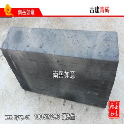 大青砖-长城砖(400mm*200mm*80mm)