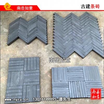 铺地青条砖(200*30*40、200*40*50、240*40*50)